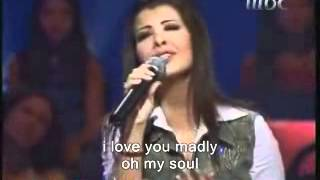 Nancy Ajram Agmal Ehsas English Subtitles  اجمل  احساس  Live Dandana