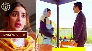 Bhool Episode 10 | Top Pakistani Drama