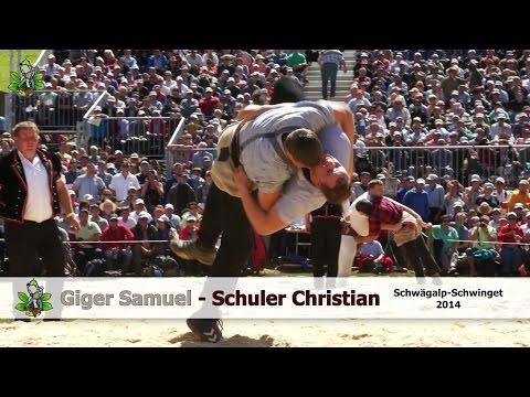 Schwägalp 2014; Giger Samuel gegen Schuler Christian