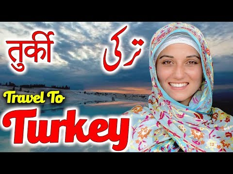 Travel To Turkey   Full History And Documentary About Turkey In Urdu & Hindi   تُرکی کی سیر