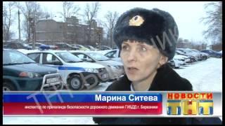 886 выпуск Новости ТНТ Березники 26 ноябрь 2015