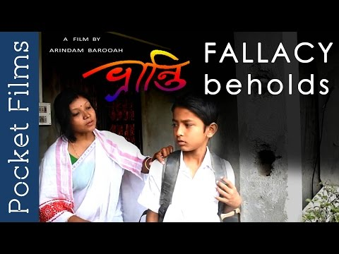 Assamese Short Film - Bhranti (fallacy beholds)   Mother Stops Son To Befriend A Disabled Boy