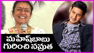 Namratha about maheshbabu - maheshbabu craze at adopted village burripalem