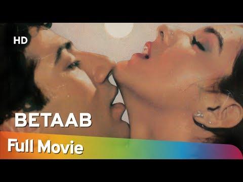 First Film Of Sunny Deol 'BETAAB'   Amrita Singh   Prem Chopra   Blockbuser Bollywood Romantic Movie