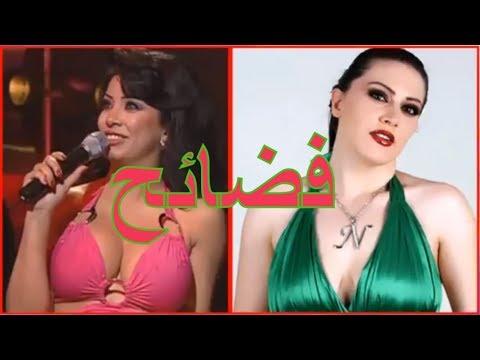 فضيحة فنانات عرب مشهورات فى افلام اباحية ونصف عرى - YouTube