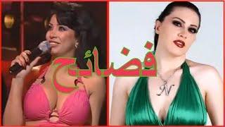 Download Video فضيحة فنانات عرب مشهورات فى افلام اباحية ونصف عرى MP3 3GP MP4