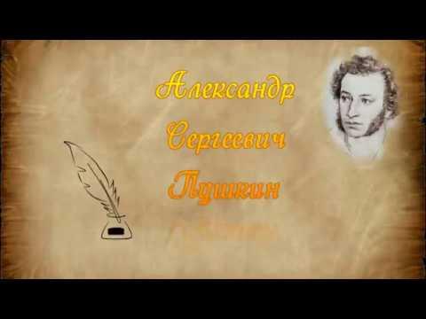 """Отрывок из поэмы """"Руслан и Людмила"""", читает ученица 1 """"В"""" класса Виктория Сергеева"""