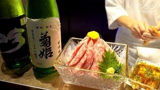【美食影片】有水準隱世酒店日本菜!港島海逸君綽酒店「和」