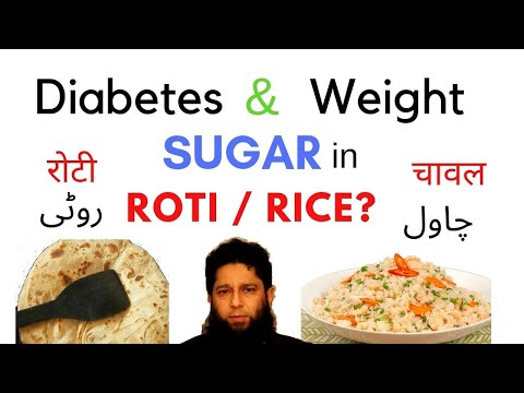 sugar-in-rice-and-roti---diabetes-and-weight-hindi-urdu---dr.-iftikhar