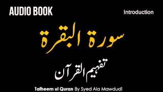 2. Al Baqara - TAFHEEM-UL-QURAN by Syed Abul Ala Mawdudi Urdu Audio Book