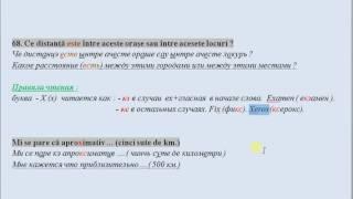 61- 70 вопросов и ответов для сдачи присяги в Румынии