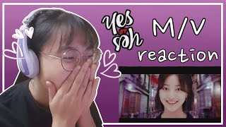 [밍꾸] 트와이스 yes or yes 뮤비 리액션 / TWICE - Yes or YES MV reaction