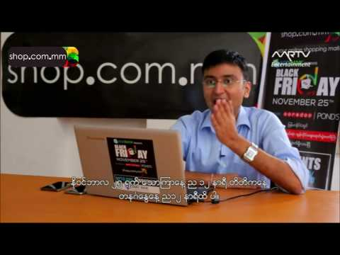 Black Friday TV Series - MRTV-Entertainment