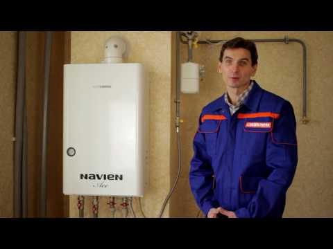 УкрГазКотел: Ввод в эксплуатацию Газового котла NAVIEN