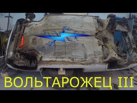 Электродвигатель в Запорожец. Вольтарожец#3