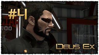 Культ Личности ● Deus Ex: Mankind Divided #4