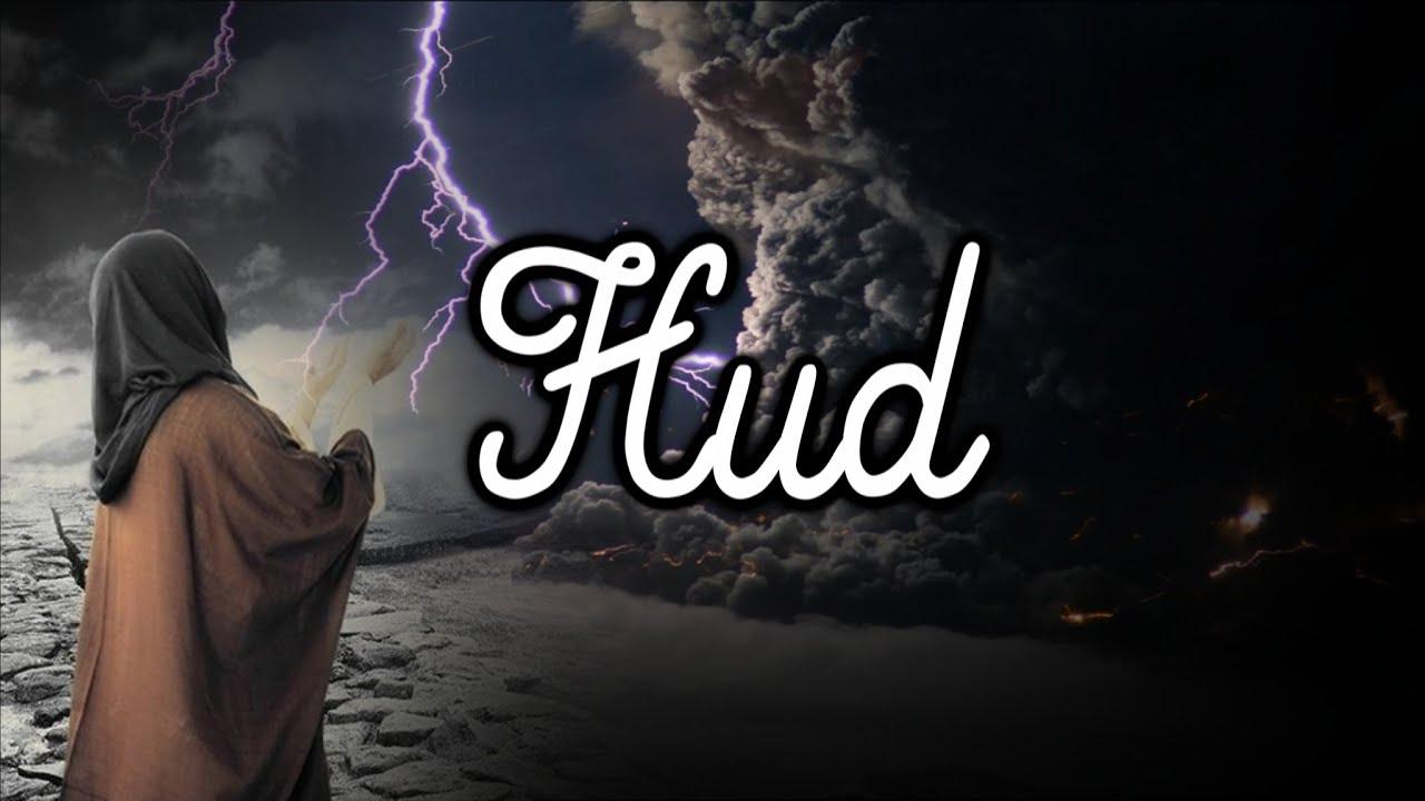 Prophet Hud | 05 |