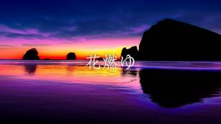 2015年大河ドラマ「花燃ゆ」のオープニングテーマ曲を、 オーケストラDT...