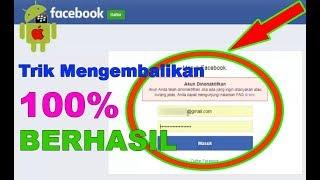 Trik Membuka Akun Facebook yang Di NONAKTIFKAN, 100% Berhasil