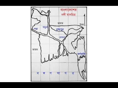 How To Draw Maps Of Bangladesh River, Bangladesh Map Drawing