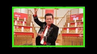 佐藤二朗の初MC番組「99人の壁」、今秋よりレギュラー化決定! 今秋より...