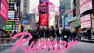 [HARU] [KPOP IN PUBLIC NYC] PRODUCE48(프로듀스48) - RUMOR Dance Cover