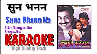 Suna Bhana Na (Kusume Rumal) - Karaoke With Lyrics - Best Quality | BasserMusic