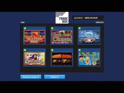 Игровые автоматы братки онлайн играть бесплатно без регистрации и смс