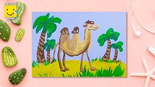 как нарисовать верблюда - урок рисования, гуашь,  рисуем дома поэтапно