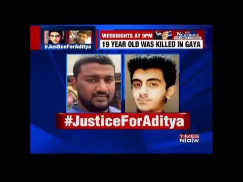 Aditya Sachdeva Murder: Accused Rocky Yadav Granted Bail
