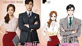 WAJIB NONTON! 7 WEBTOON YANG DI ANGKAT KE DRAMA KOREA ROMANTIS