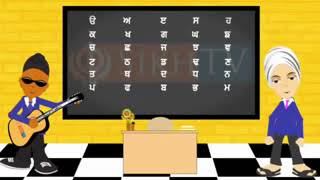 How To Learn Punjabi Alphabet
