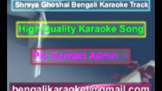 Rimjhim E Dharate Chai Karaoke Premer Kahini (2008) Shaan,Shreya Ghoshal