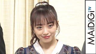 アイドルグループ「AKB48」の向井地美音さんが10月23日、法務省で上川陽子法相を表敬訪問した。 コロナ禍における矯正施設訪問などの活動に代わる試みとして、「読書 ...