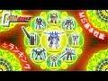 【ガンダムオンライン】『ガンオン ランキングTOP3(基本性能値、ALL兵科、連邦MS)』トップ3にランクインするのはどのMSなのか⁉︎ GundamOnline