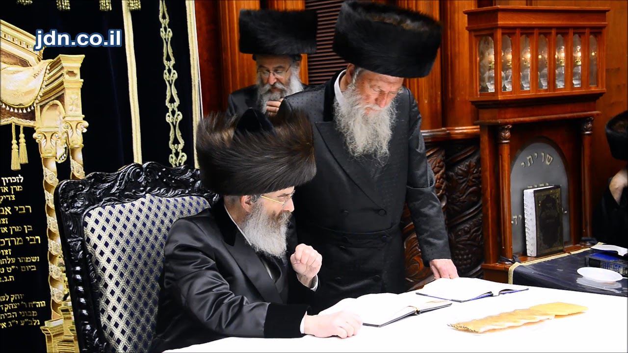 Sadigerer Rebbe Commemorating His Father's Yahrtzeit - Nissan 5778