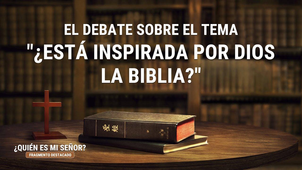 """Fragmento 3 de película evangélico """"¿Quién es mi Señor?"""": El debate sobre el tema """"¿Está inspirada por Dios la Biblia?"""""""