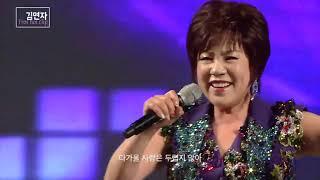[싱어넷] 가수 김연자