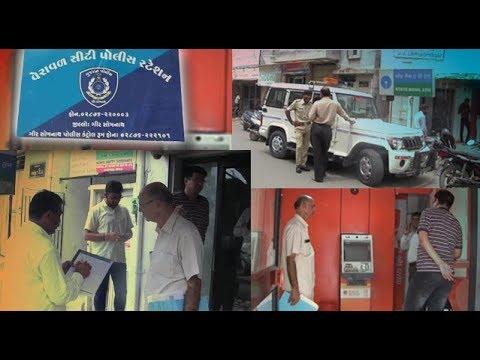 Veraval: Fraud at bank ATMs detected