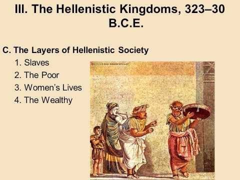 Hellenistic World img