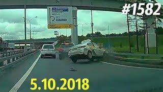 «Дорожные войны!» за 5.10.2018. Видео № 1582.