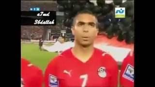 تريقة الأهلي على أغنية بشرة خير ضحك السنين خهههه