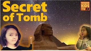 고대 무덤의 비밀_무덤 속으로 탐험을 시작하라 - 한성 백제 박물관에서 만난 무덤 속 벽화와 고대 유물의 비밀 - SECRET OF TOMB