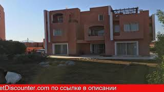 Обзор отеля Beach House Private Villa Шарм эль Шейх
