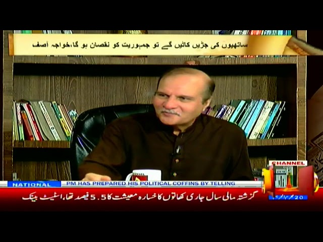 Column Nigar l 19 september 2019 | Channel Five Pakistan