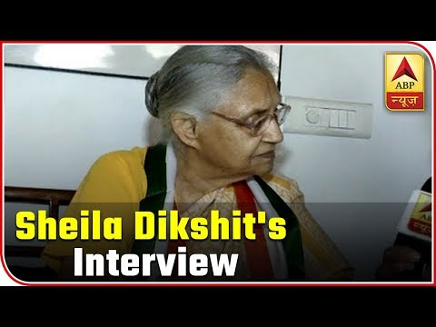 I Will Contest Polls With Courage, Says Sheila Dikshit | ABP News