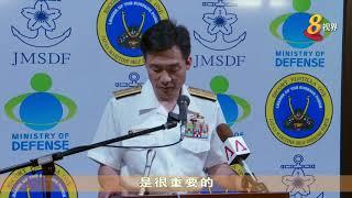 """日本海上自卫队最大护卫舰""""出云号""""到访我国"""