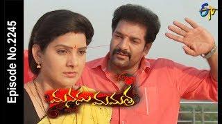 Manasu Mamata | 2nd April 2018  | Full Episode No 2245| ETV Telugu