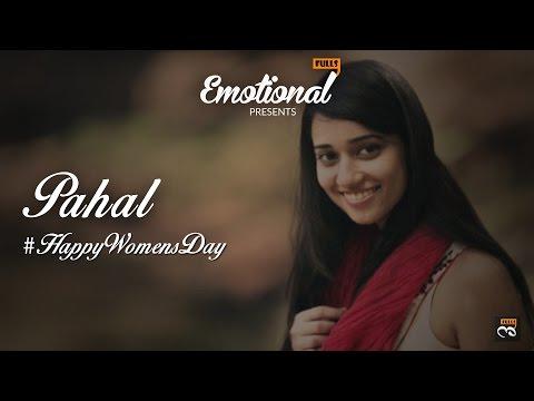 આંતરાષ્ટ્રીય મહિલા દિવસ