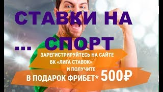 Прямая трансляция Александра Шохина Футбол Турция